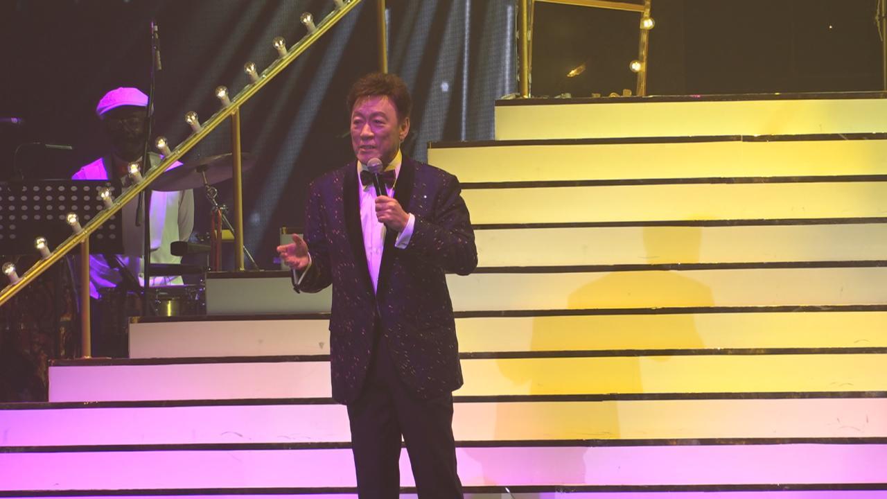 夢想成真開個人演唱會 陳欣健與嘉賓盡情高歌