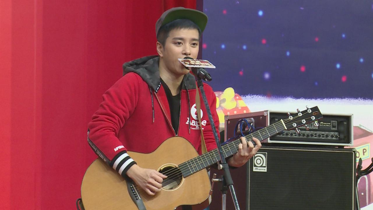 張彥博DearJane出席活動 獻唱歌曲炒熱氣氛
