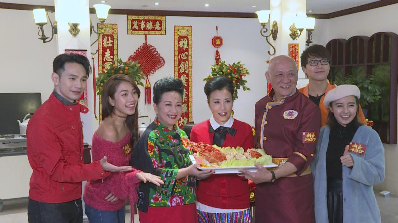 (國語)獲邀任新春辦年貨嘉賓 汪明荃分享心儀新年菜式
