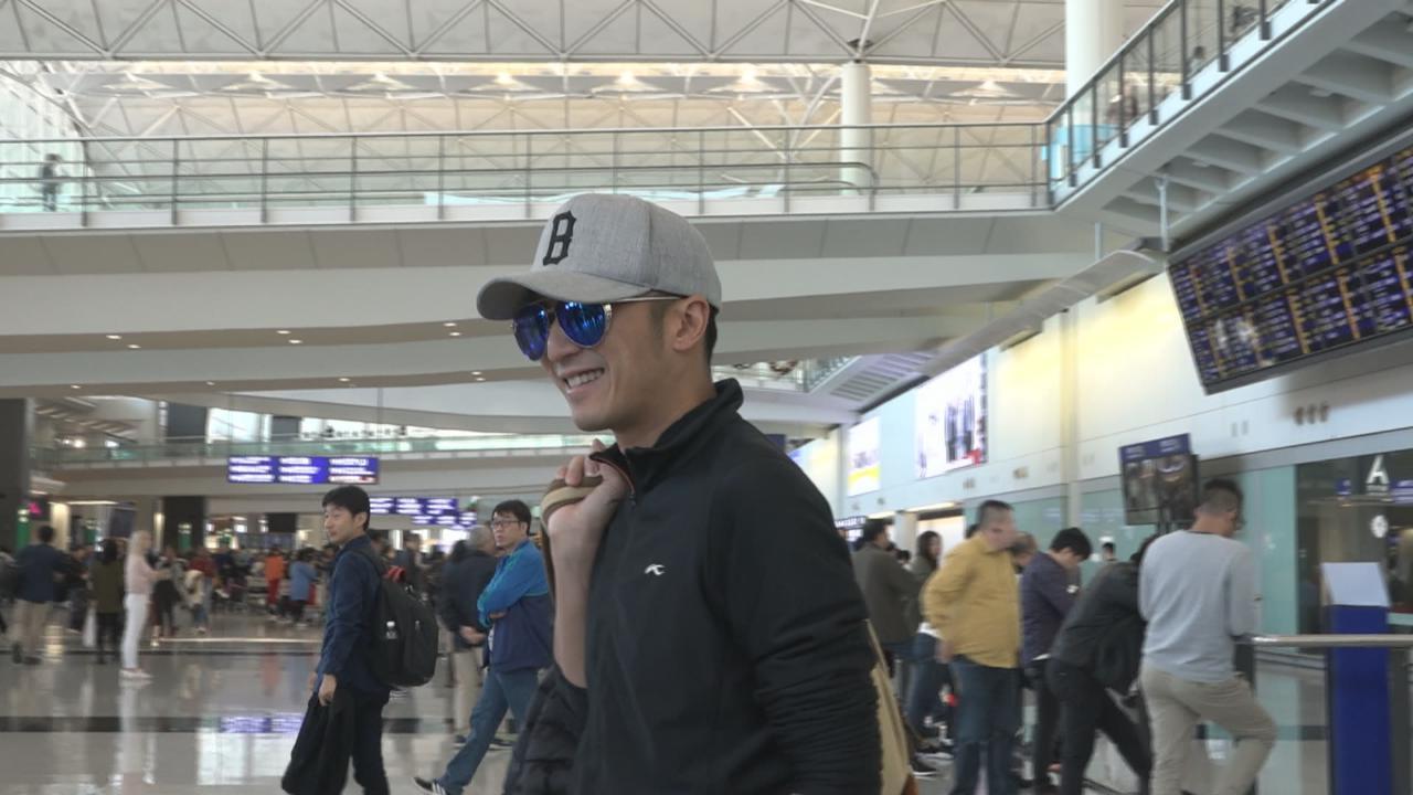 (國語)謝霆鋒現身香港機場 被追問父親謝賢傳情變一事