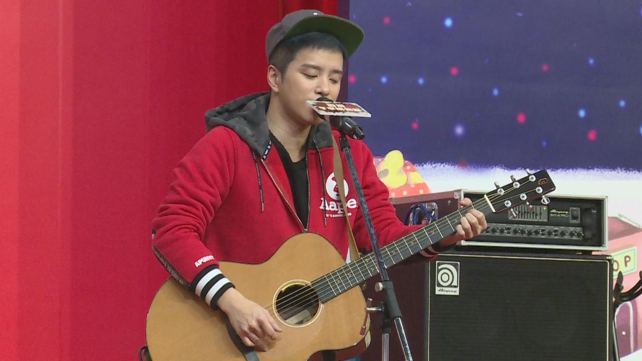 (國語)張彥博DearJane出席活動 獻唱歌曲炒熱氣氛