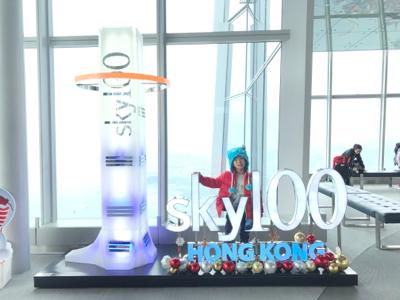 小小豬直播篇 - 嚟Sky100睇風景啦