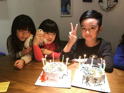 陳祉丞9歲生日的直播