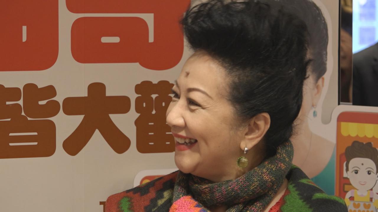 薛家燕推出自家品牌曲奇 與兒女齊心協力完成