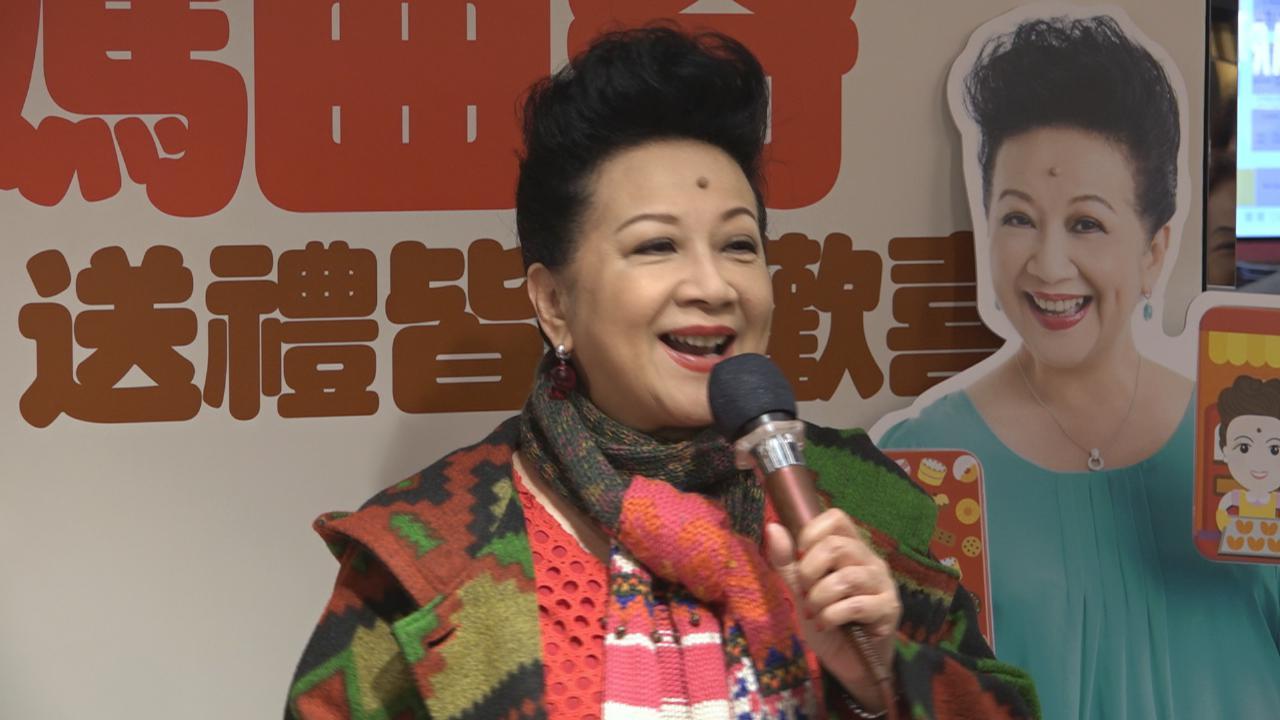 (國語)薛家燕推出自家品牌餅乾 與子女齊心協力喜見成品