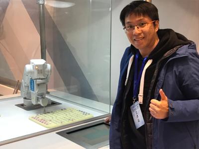 STEM Sir 蕭山大戰下棋機械人