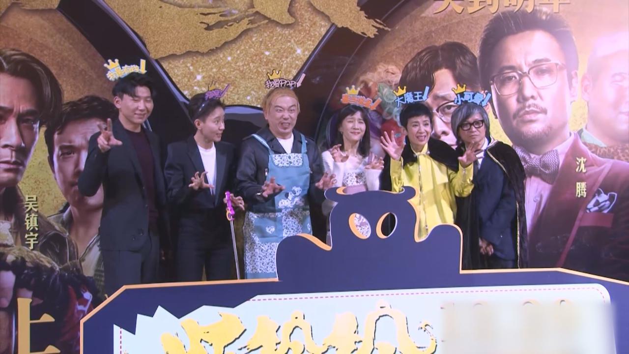 上海宣傳首部執導電影 吳君如讚劉德華勝任做導演