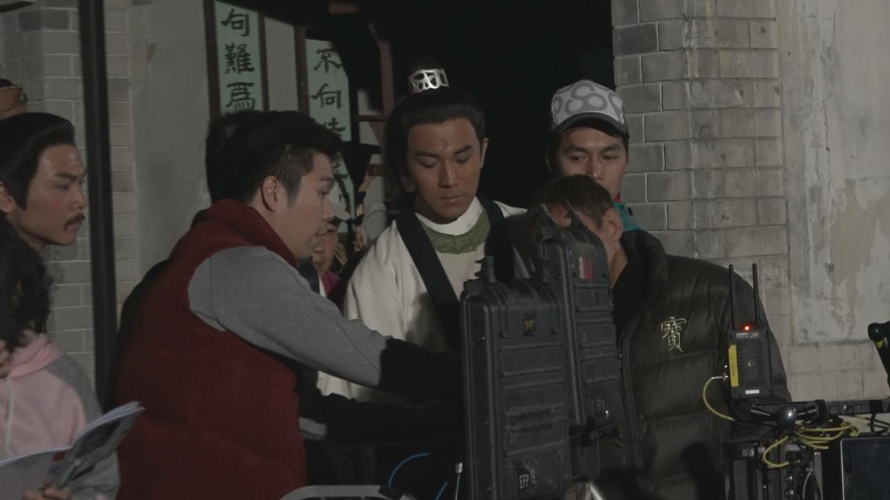 (國語)接爸爸狄龍棒演包公 譚俊彥指新劇會加入新元素