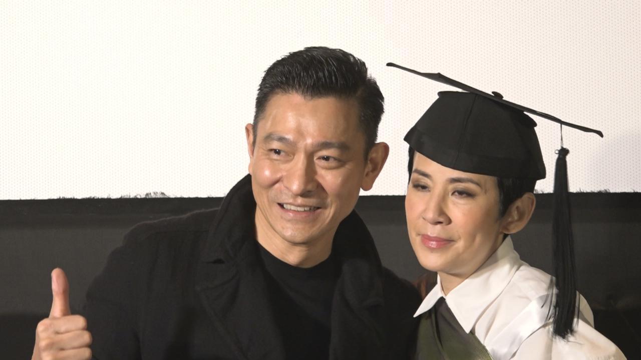 (國語)上海宣傳首部執導電影 吳君如讚劉德華勝任做導演