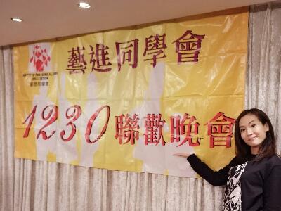 2017-12-30 大頭 梁珈詠 1230藝進同學會?
