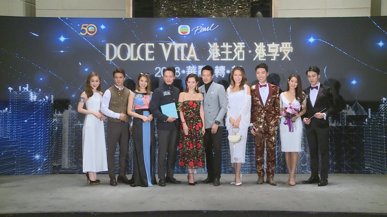 與陳智燊夫妻檔宣傳節目 Sarah偶因工作與老公爭吵
