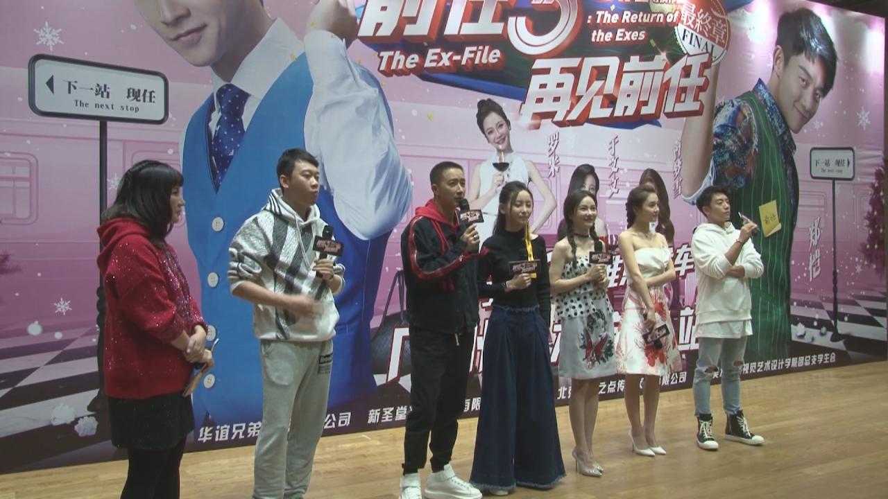 與拍檔廣州宣傳新片 韓庚分享愛情觀