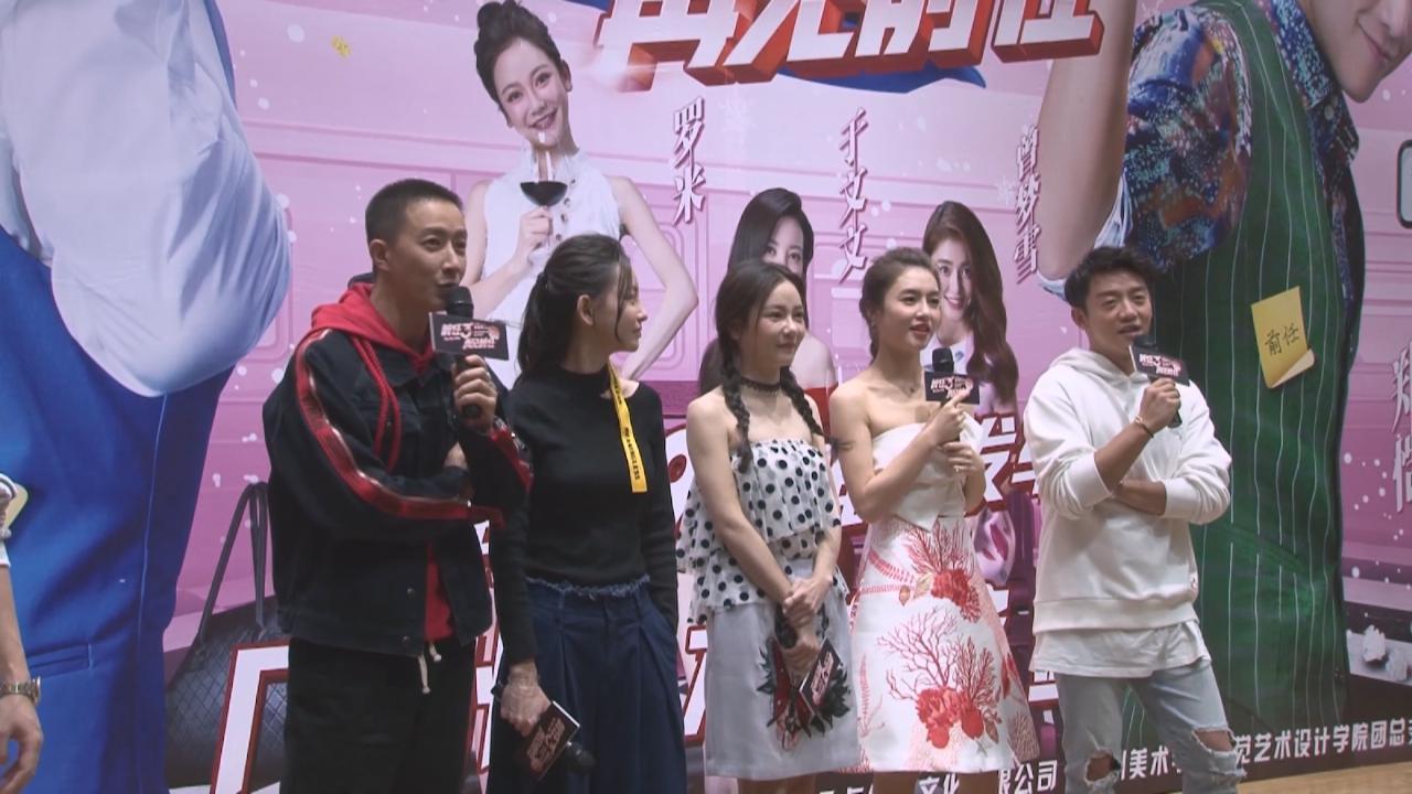 (國語)與拍檔廣州宣傳新片 韓庚分享愛情觀
