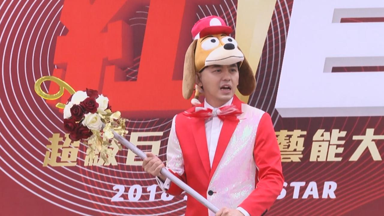 (國語)接棒主持新春跨年秀 黃子佼冀明年再接再厲