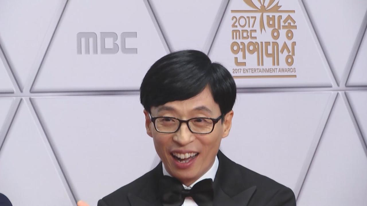(國語)韓國電視台演藝大賞 人氣綜藝主持齊齊現身