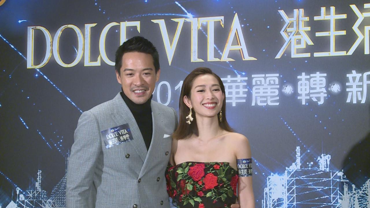 (國語)與宋熙年夫妻檔宣傳節目 陳智燊享受拍片與觀衆分享