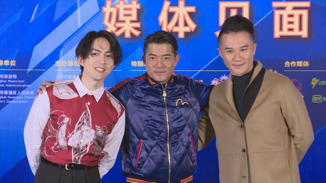 郭富城參與上海跨年演出 勁歌熱舞無懼寒風