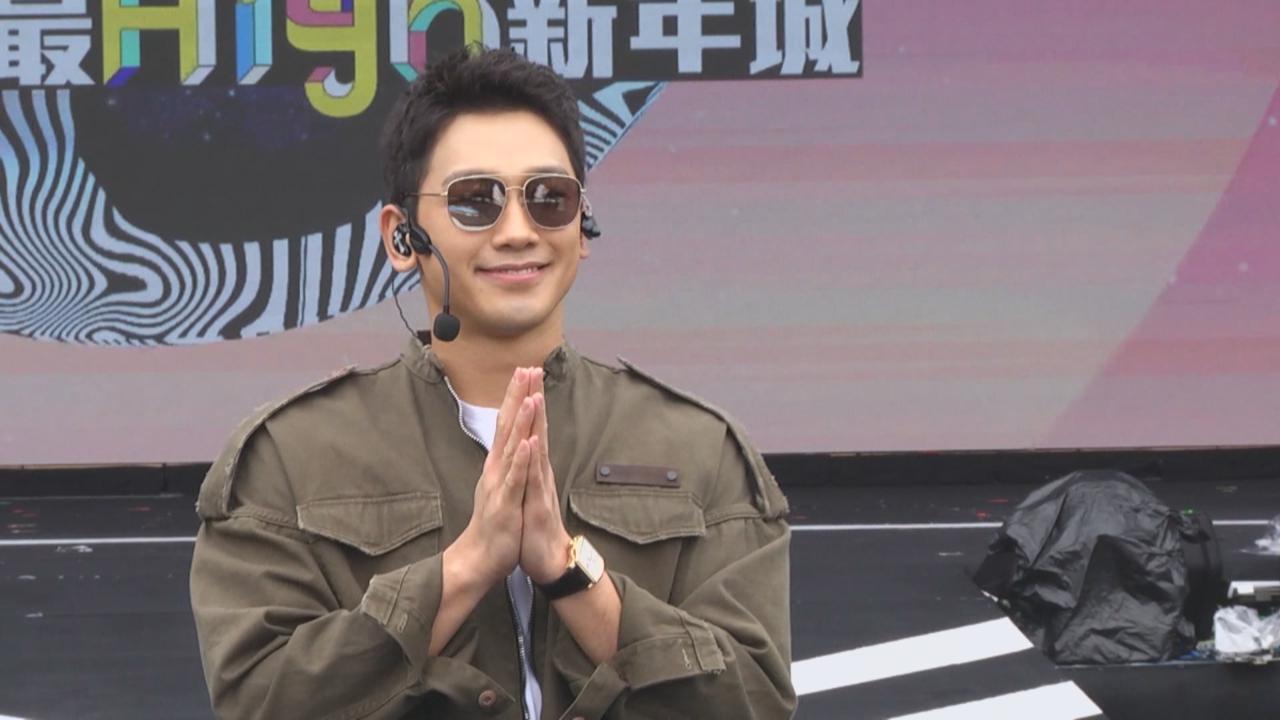 參與台灣跨年盛會感榮幸 Rain感謝當地粉絲愛戴