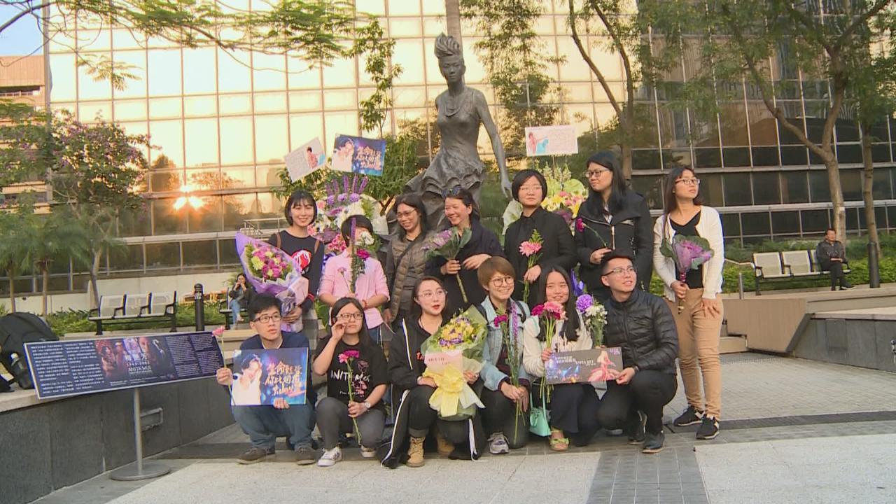 梅艷芳離世十四周年 眾梅迷辦放映會緬懷偶像