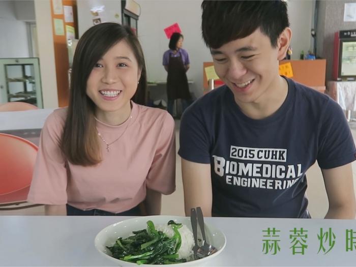 走過浮華大學 HKCU #4 - 中大頹飯大比拼UC CAN篇