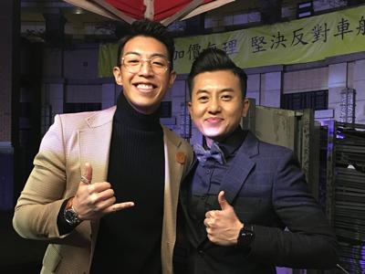 2017-12-31 衛志豪的直播除夕倒數