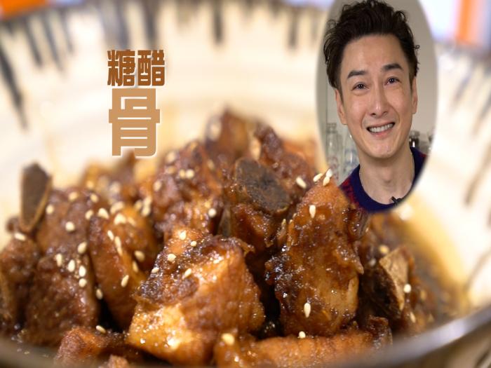 胡渭康_ 糖醋骨