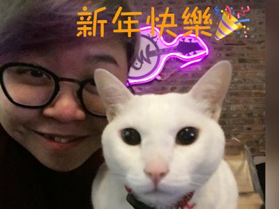 Happy new year? 新年第一餐?