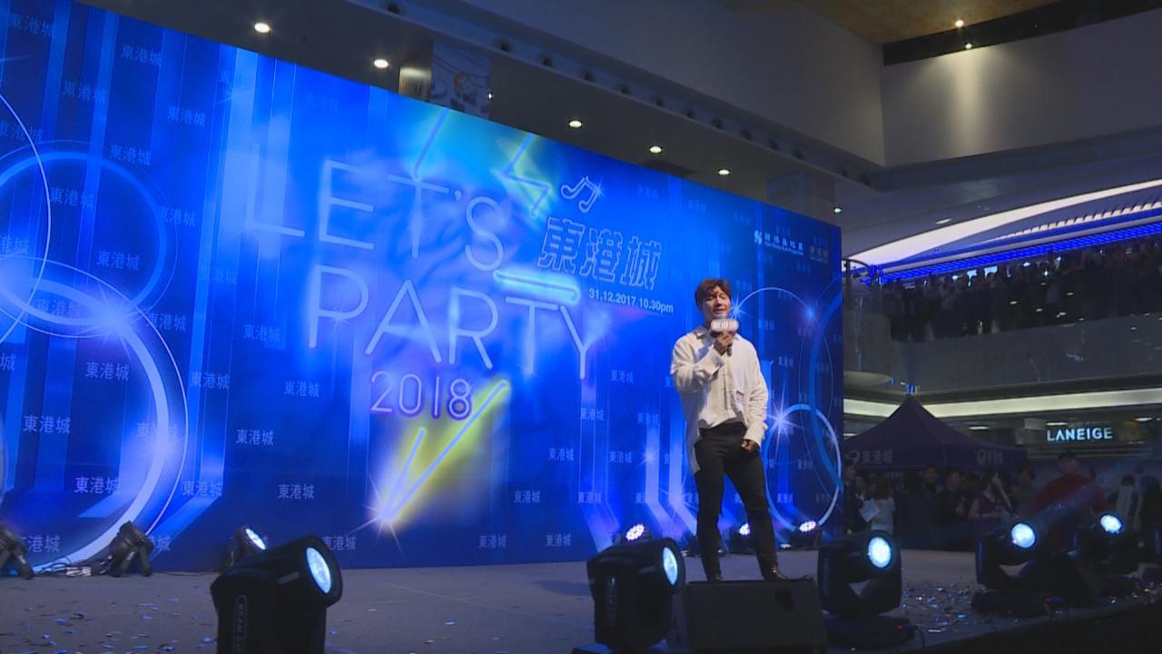 金鐘國成勛訪港迎新年