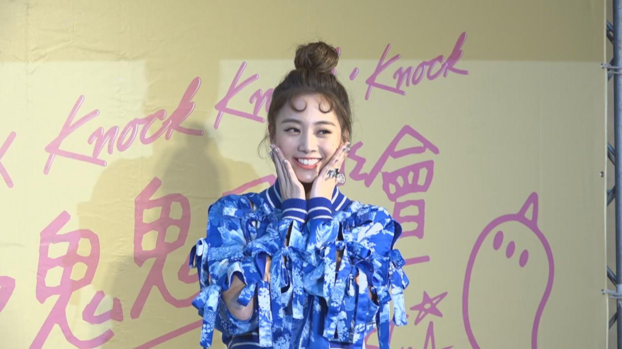 吳映潔台灣出席歌迷活動 勁歌熱舞炒熱氣氛
