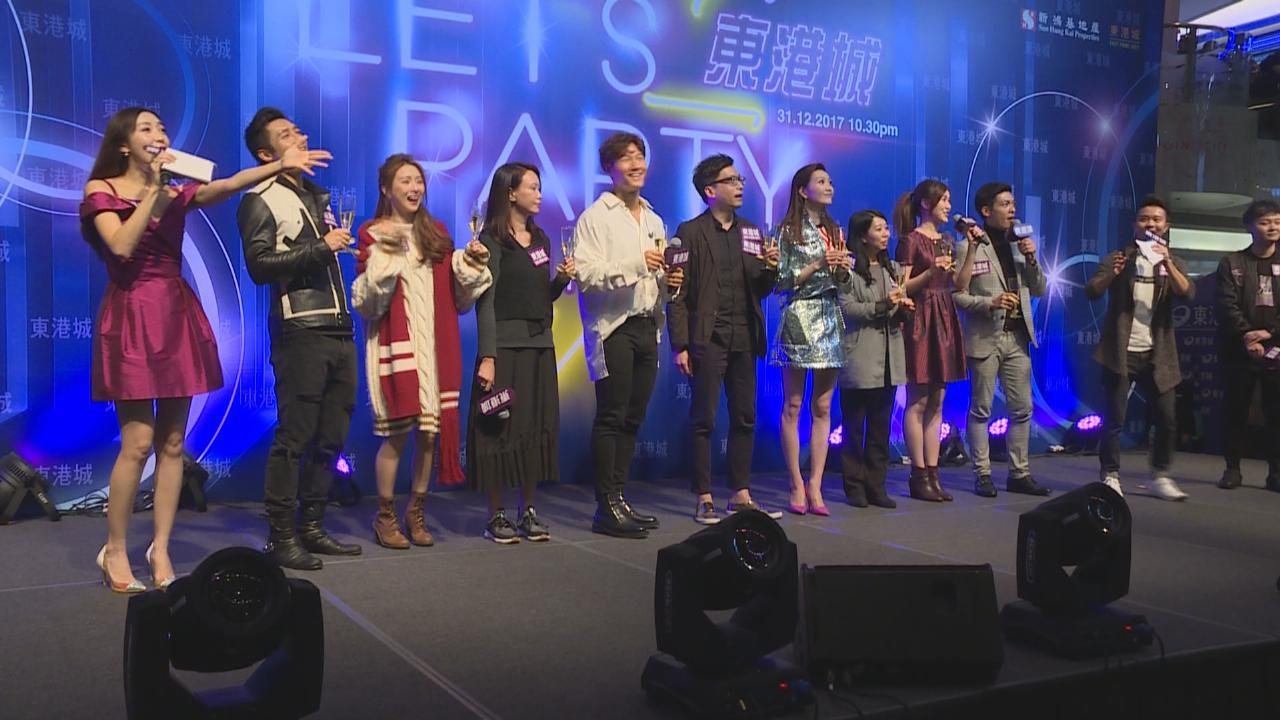 (國語)金鐘國 成勛訪港迎新年