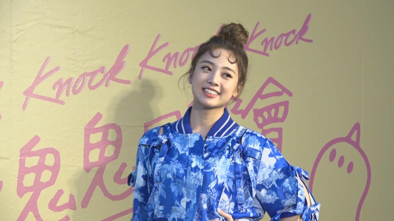 (國語)吳映潔台灣出席歌迷活動 勁歌熱舞炒熱氣氛