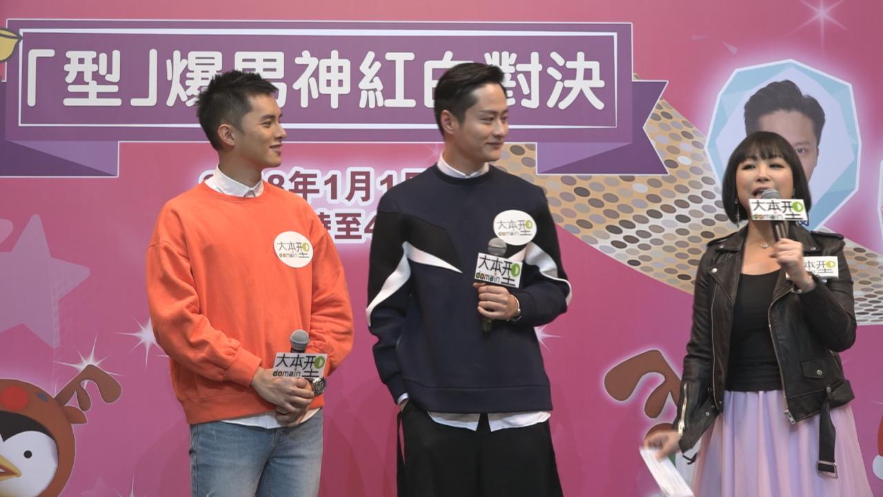 (國語)何廣沛 謝東閔大開金口
