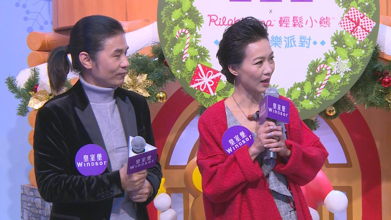 (國語)黃翊趙學而首次同台合作 兩人大唱經典歌曲