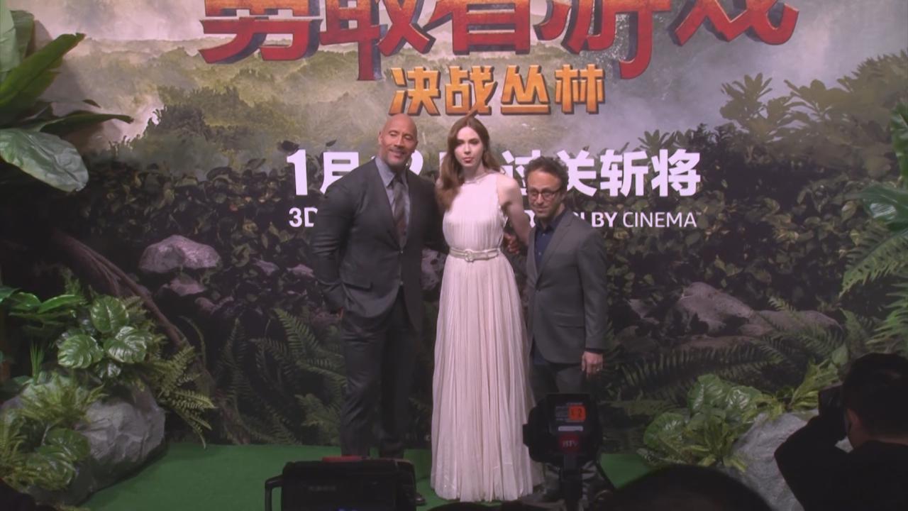 (國語)DwayneJohnson赴京宣傳新戲 稱角色内外反差大