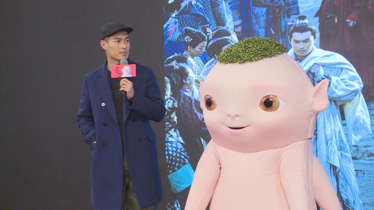 楊祐寧上海宣傳新戲 自爆享受吊威吔過程