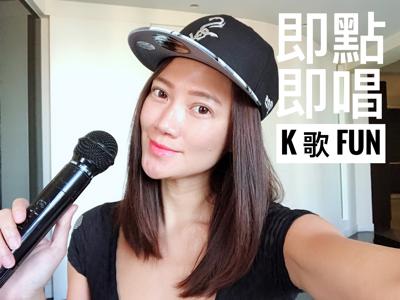 K 歌 fun live 2
