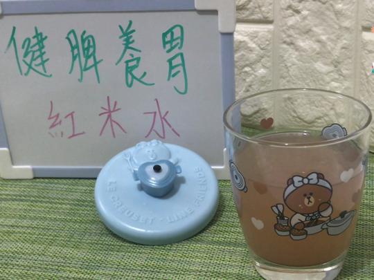 小小豬湯水篇 - 紅米水