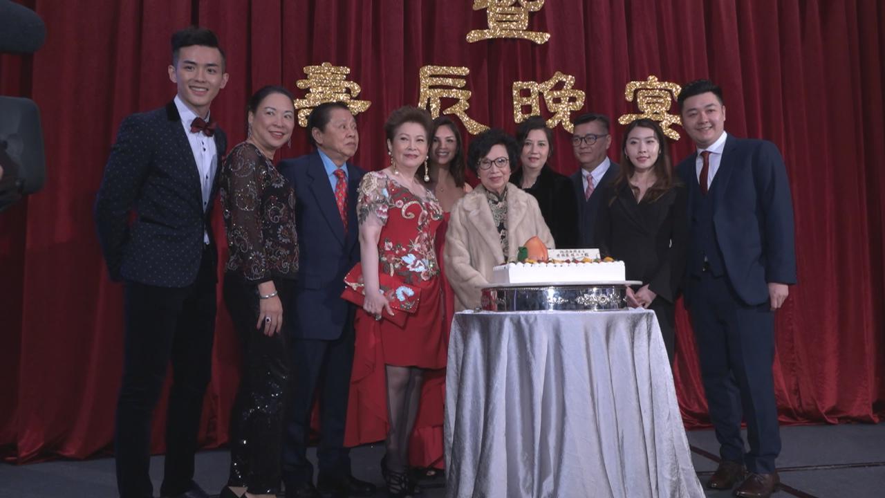 (國語)設宴賀入行60周年兼86大壽 梁舜燕分享生日願望