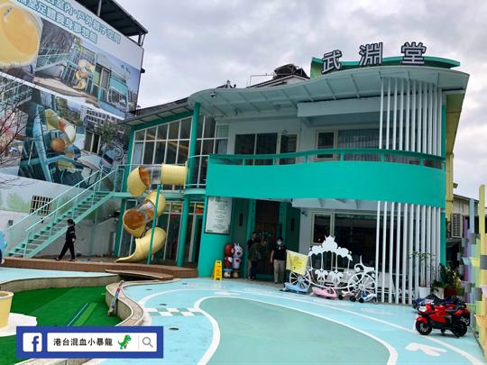 台灣親子遊-宜蘭武淵堂足體養身親子按摩