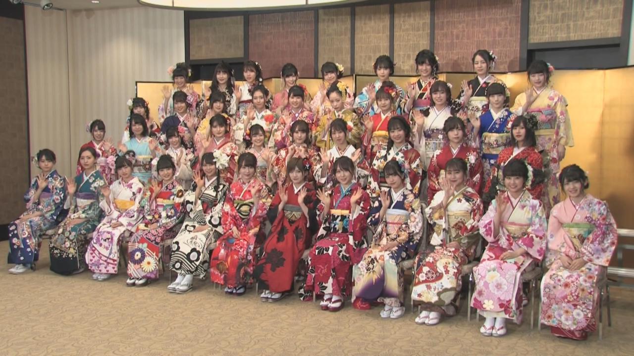 AKB48 40位成員和服look參加成人式