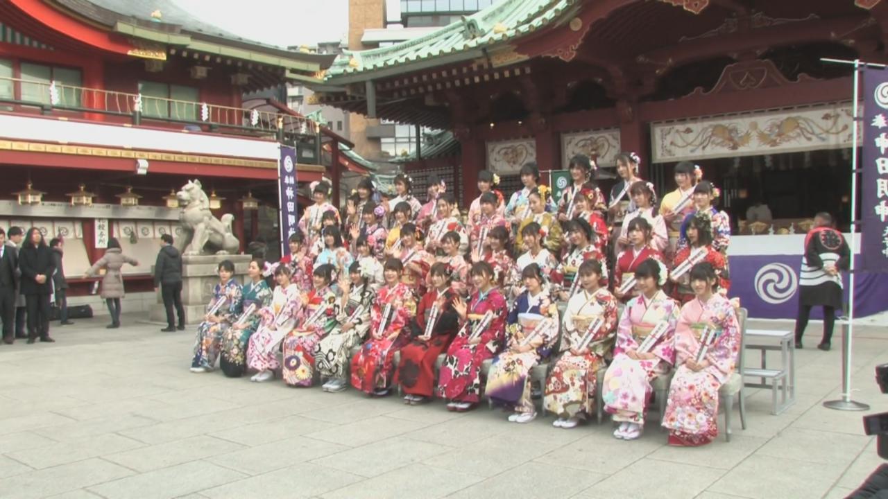AKB48家族舉行成人式活動 各隊代表發表新年抱負