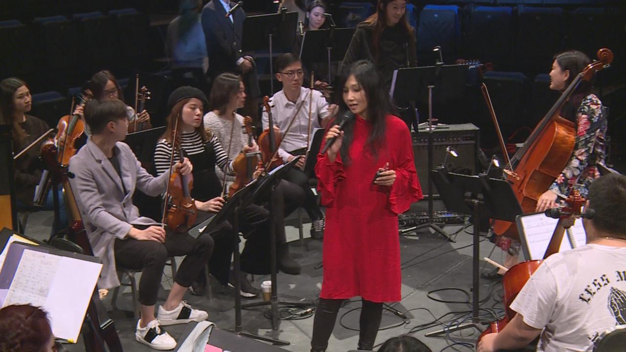 蔡立兒為音樂會綵排 重返樂壇550日感有意義