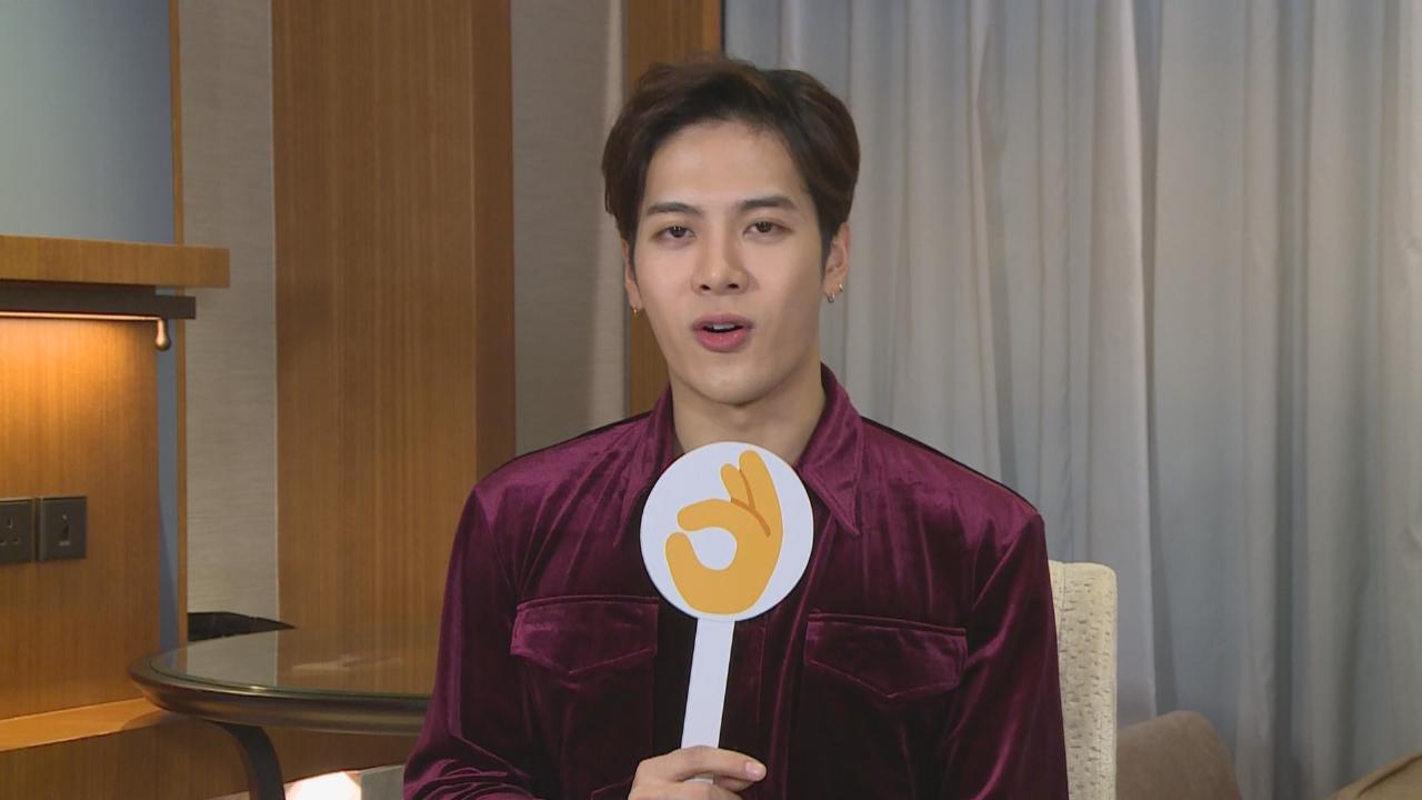 Jackson有意推出廣東話rap歌 表示恨與MC Jin合作