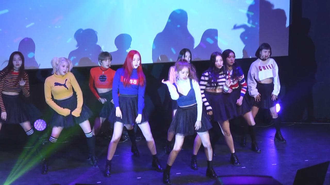 (國語)MOMOLAND舉辦迷你專輯showcase 載歌載舞展現活力