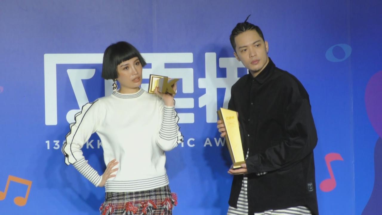 (國語)頒獎禮記招上率先領獎 JSheon魏如萱分享得獎感言