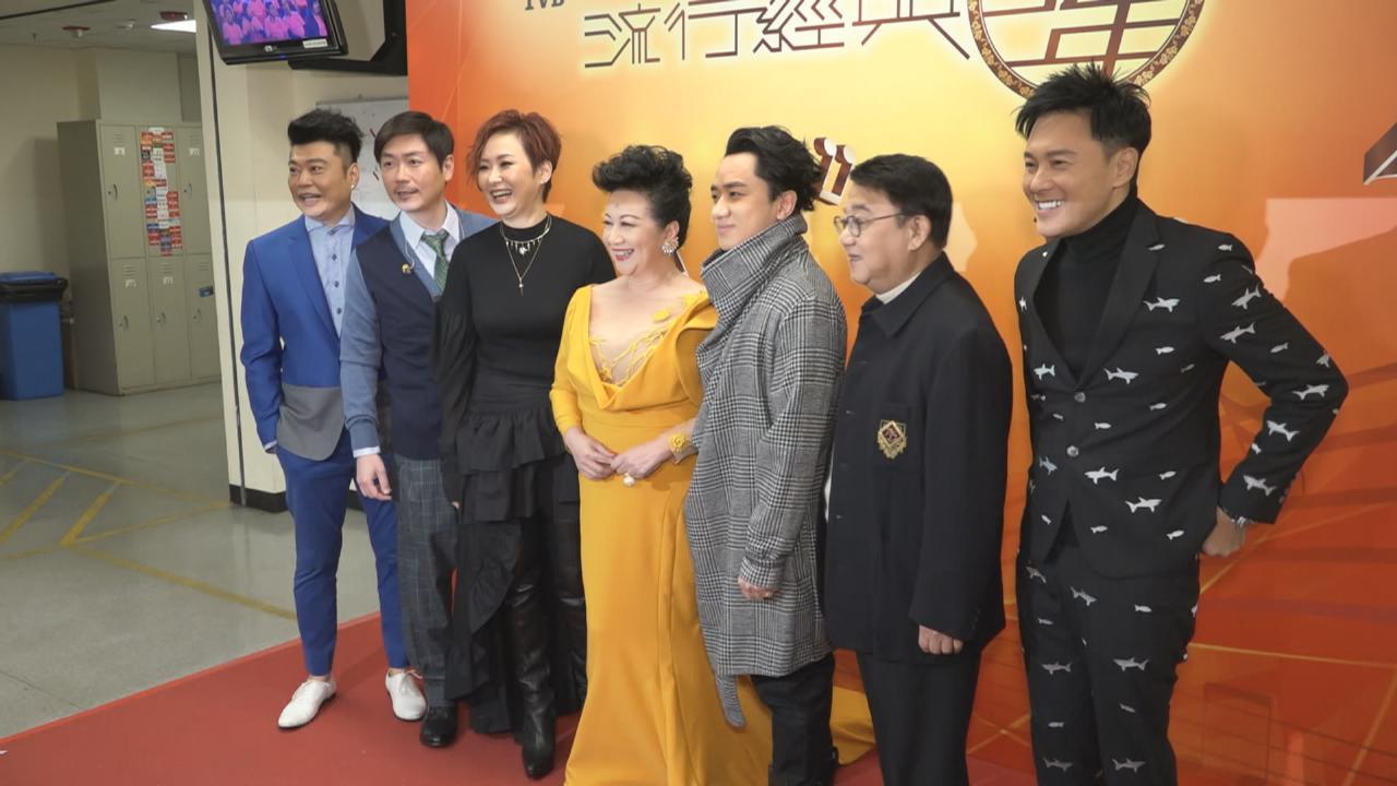 (國語)出席流行經典50年錄影 福祿壽自封TVB舞蹈員