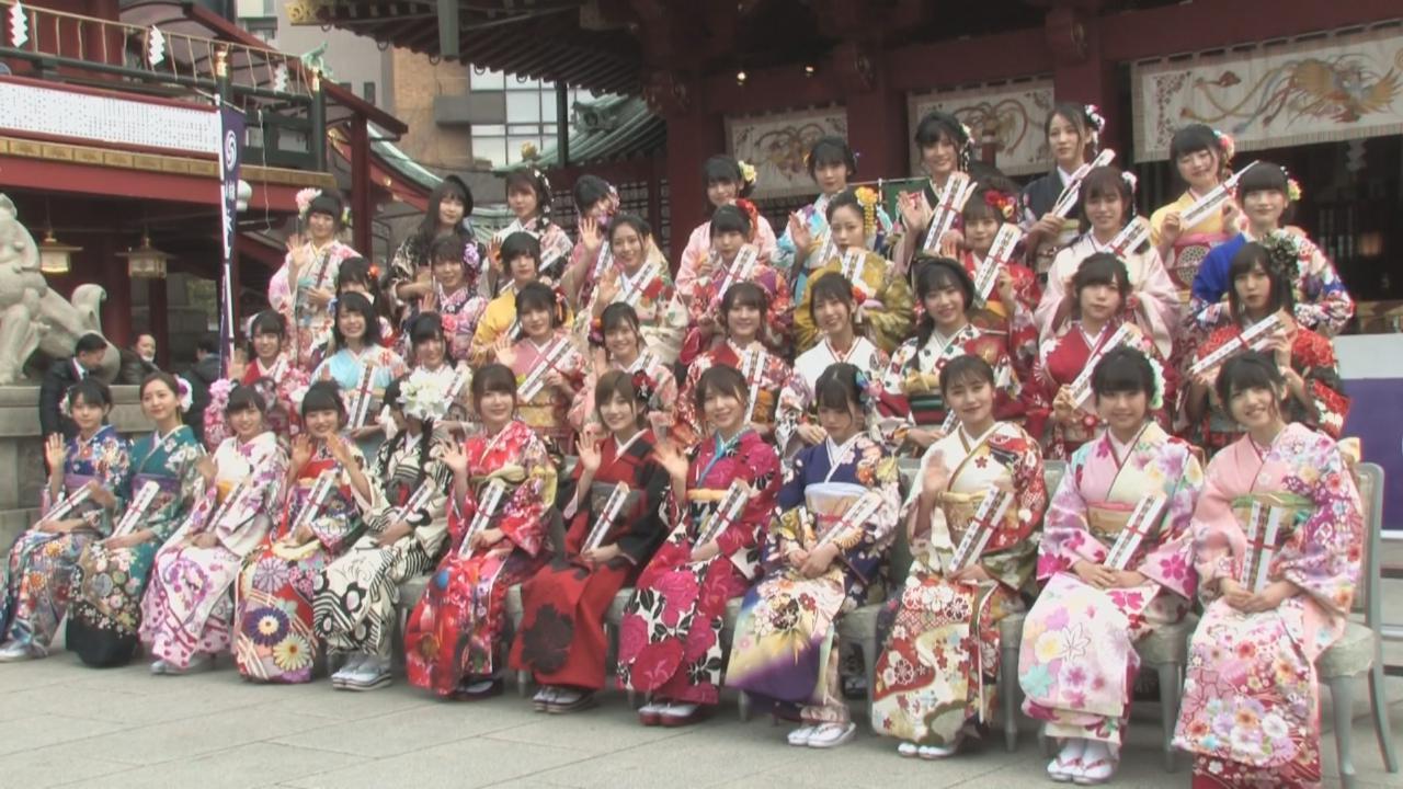 (國語)AKB48家族舉行成人式活動 各隊代表發表新年抱負
