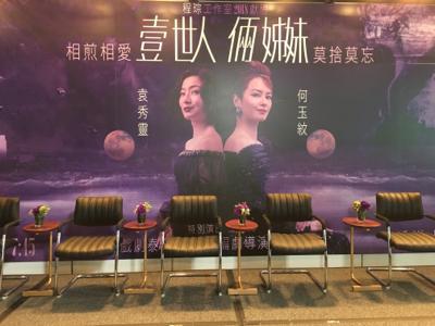 秀文詠琪拍商天娥趙雅芝鬥好戲