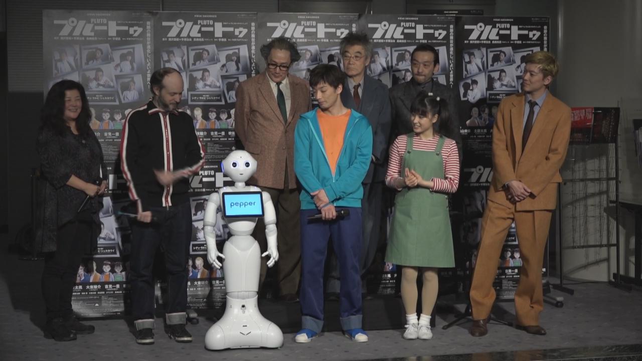 森山未來再主演舞台劇 與機械人拍檔互動場面搞笑