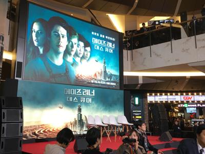 韓國Maze Runner 亞洲首映紅地毯